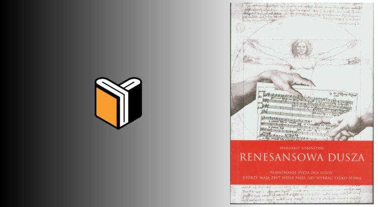 Zdjęcie książki Renesansowa Dusza - Margaret Lobenstine - zdjęcie okładki